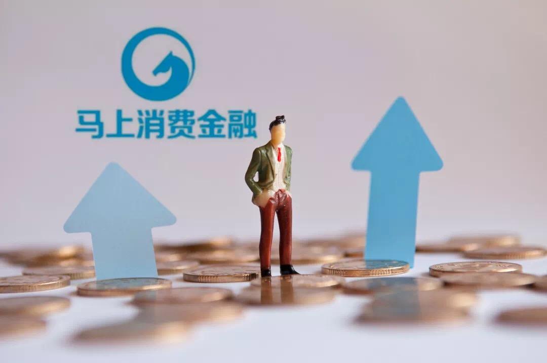马上金融打造智慧双录服务平台科技助力金融消费者保护