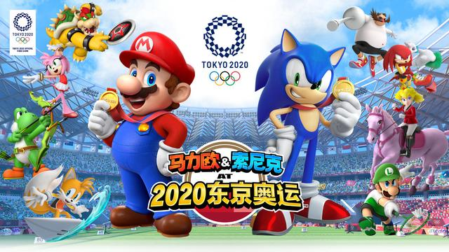 《马里欧和索尼克的东京奥运会》多个「东京1964年项目」公开_游戏