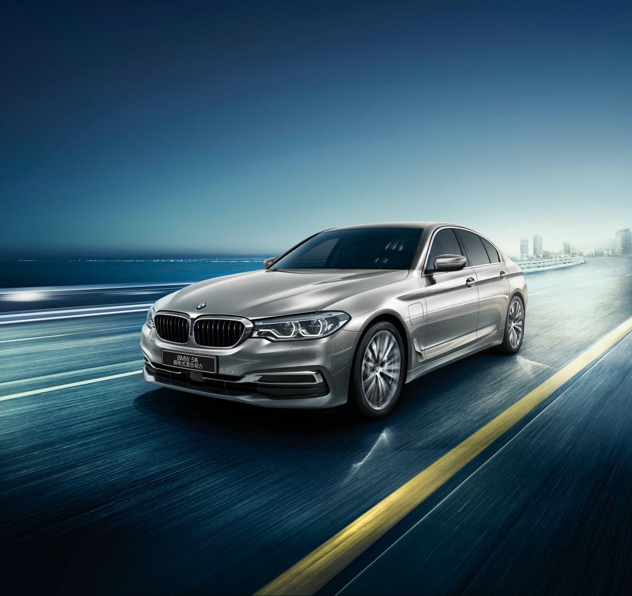 BMW两款插电式混合动力车型焕新上市