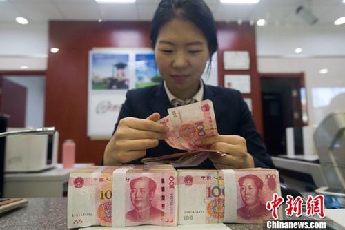 观察:中国规模空前的减税降费效应逐步显现