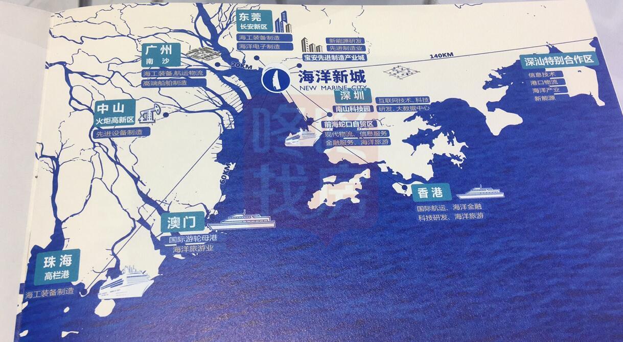 太震撼了!深圳海洋新城规划效果
