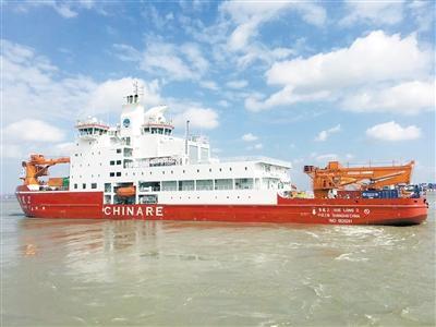 双龙探极中国第36次南极考察队15日出征