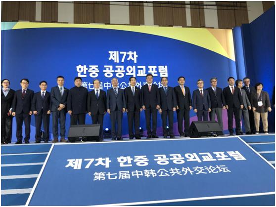第七届中韩公共外交论坛在韩国仁川顺利举行