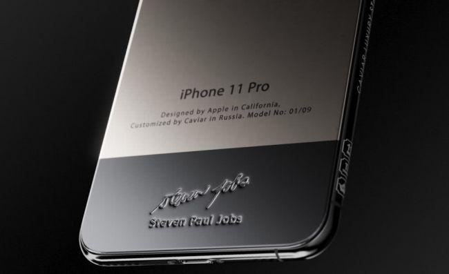 <b>iPhone11Pro乔布斯限量版上市:4.5万元起,全球限量9台</b>