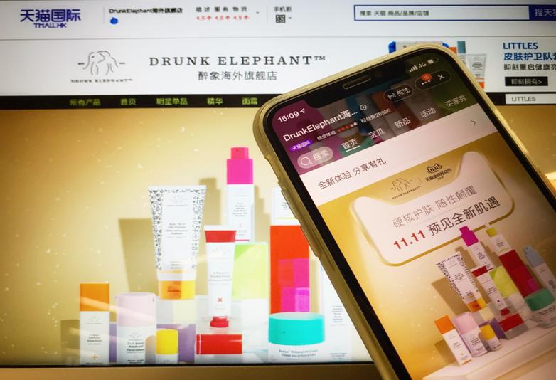 小众美妆品牌在电商平台上找到高速增长机会
