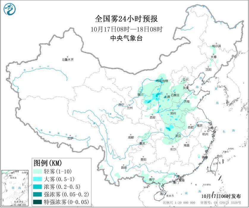 華北中南部大氣擴散條件轉差 西北部分地區有沙塵_區域