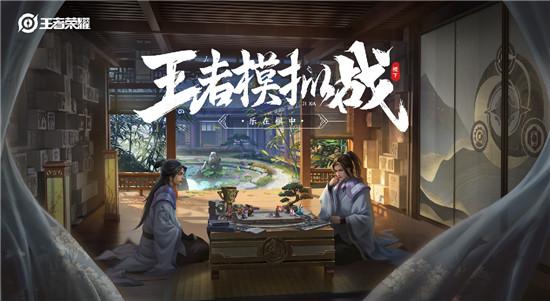 王者荣耀10月17日版本更新异常问题公告 蓝屏/活动不显示灯问题修复