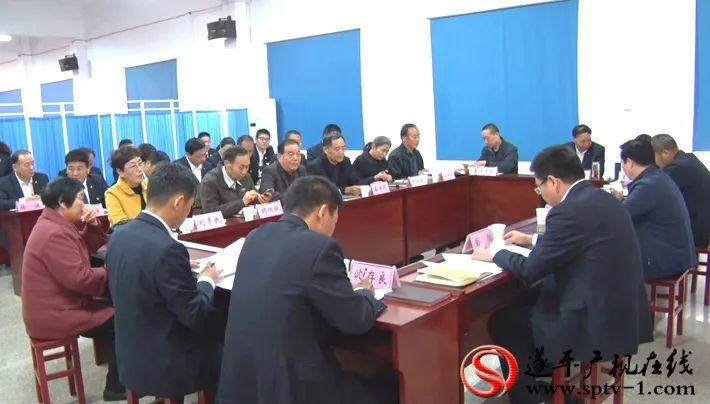 遂平县纪委监委召开机关老干部座谈会