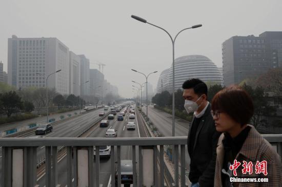 生态环境部:今冬北方可能雾霾时间长范围广 将更加努力减排_刘关关