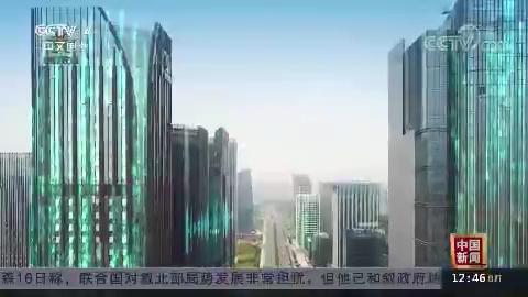 刚刚,央视《中国新闻》栏目聚焦贵阳华丽的逆袭!