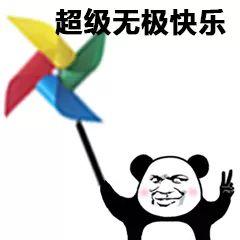 确认!南京又一个区买房不需要社保和个税了!一图了解南京最新限购政策!