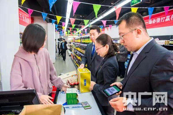 天津河西消费扶贫馆正式开馆有效推动东西部扶贫协作