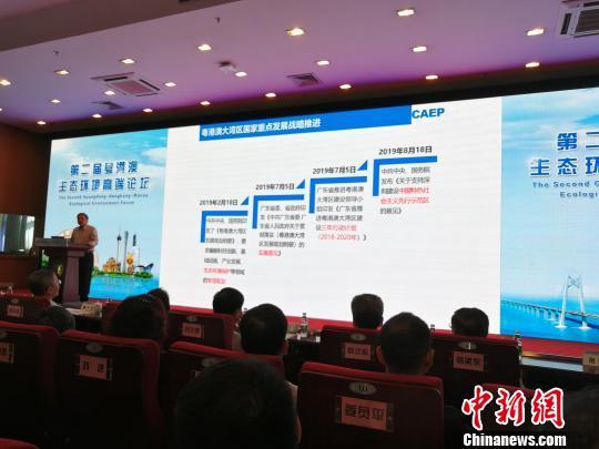 第二届粤港澳生态环境高端论坛在暨南大学举行