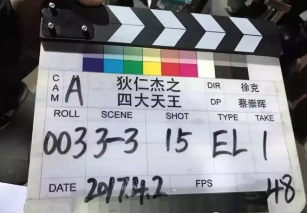 阜新交通违章网你和李安都在期待120帧改变电影行业吗?