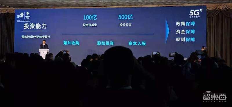 在家干啥赚钱中国联通发力5G大视频生态,发布沃视频服务,设100亿产业投资基金