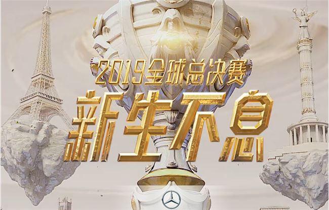 LOLS9全球总决赛四个小组积分排行榜ABCD小组详细积分排名