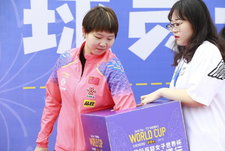 推荐:原创女乒世界杯今日开赛,刘诗雯有望创造新历史,朱雨玲发起最后冲击