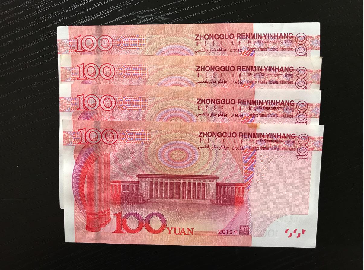 宋清辉:外资银行和保险准入条件放宽 对普通消