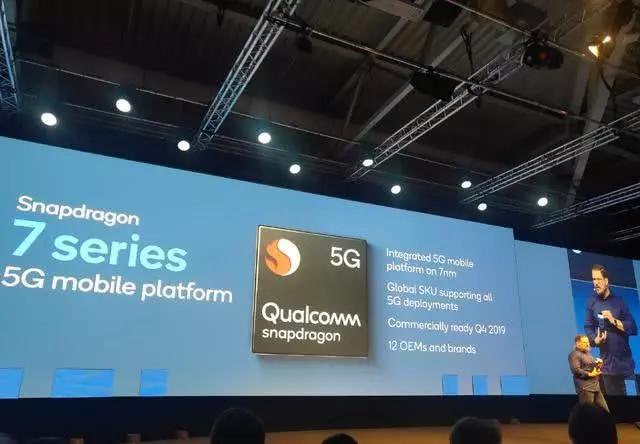 别乱花钱!再等两个月,OPPO全球首发高通双模5G手机
