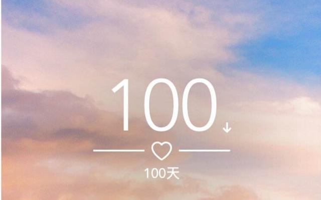 如何在100天内刷新自己的生活哈弗F7x带你重新开始精彩而耀眼的人生