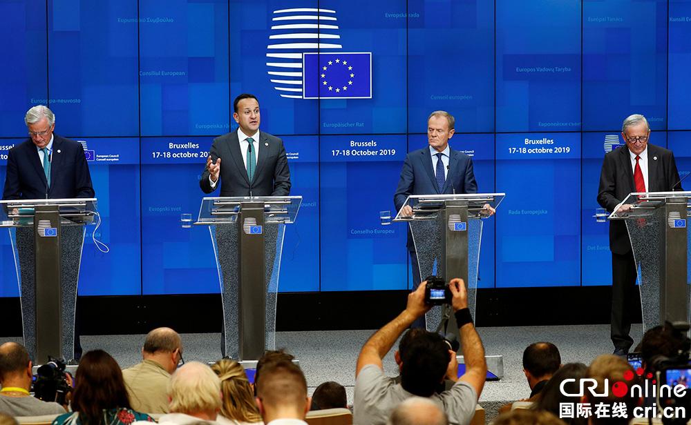 """欧盟峰会通过英国""""脱欧""""新协议(组图)_英国新闻_英国中文网"""