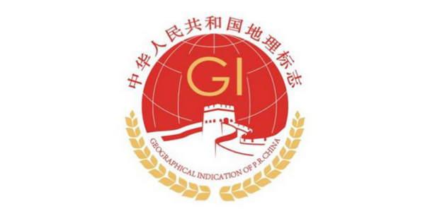 国家知识产权局发布地理标志专用标志图片