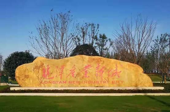 美迪斯进驻南京  助力打造智能制造装备产业集群