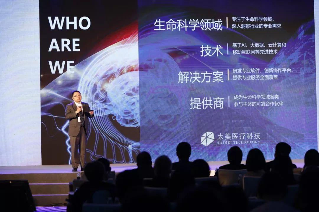 太美医疗科技完成15亿元E/E+轮融资老虎环球基金与腾讯领投