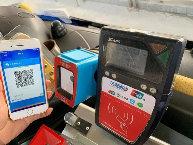 今天起,东莞公交可支持支付宝、微信扫码支付