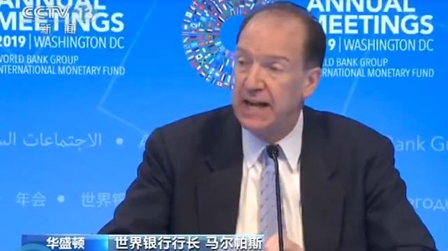 世界银行行长肯定中国脱贫成就