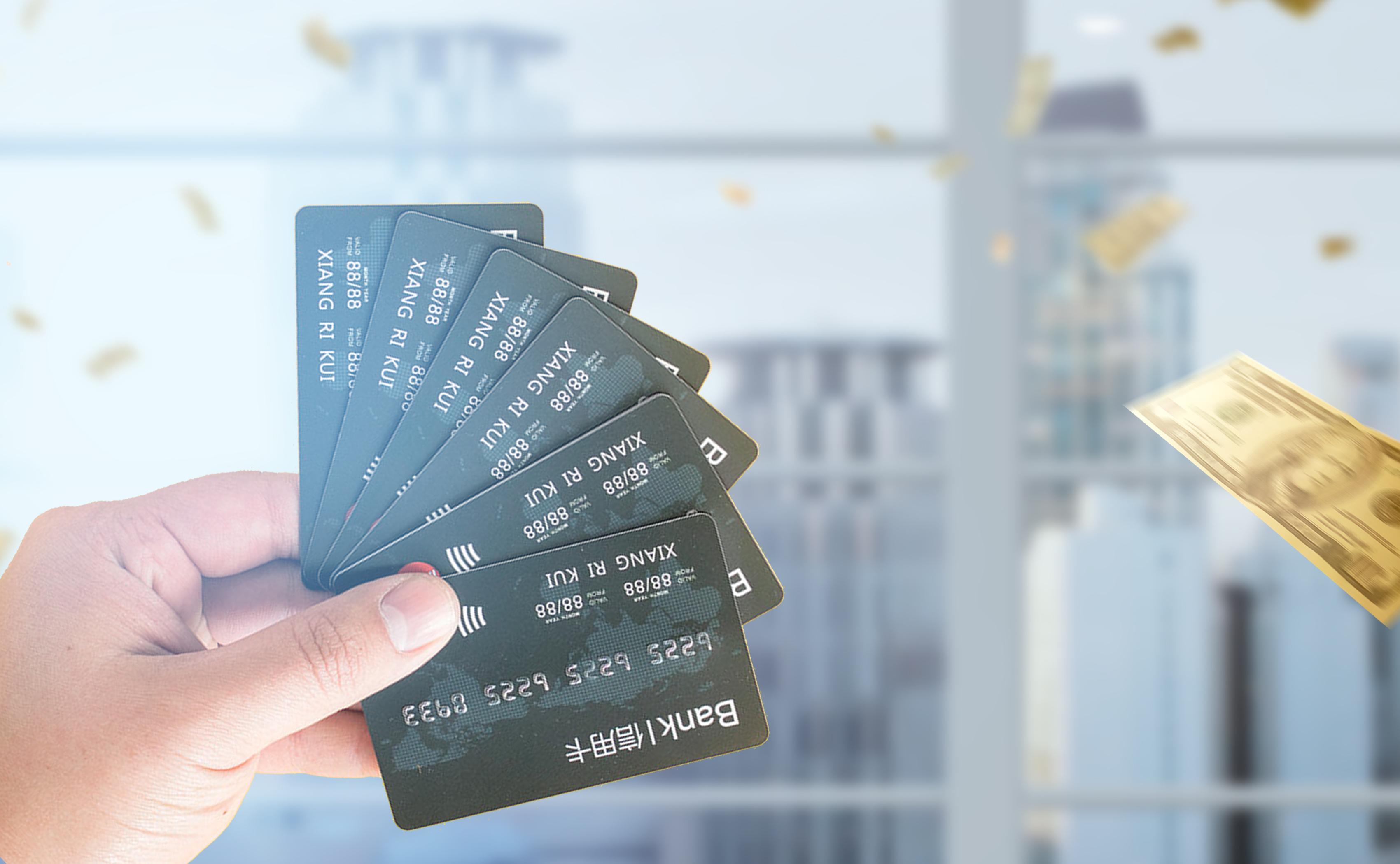 我的省钱绝活—--2020年您最值得拥有的借记卡