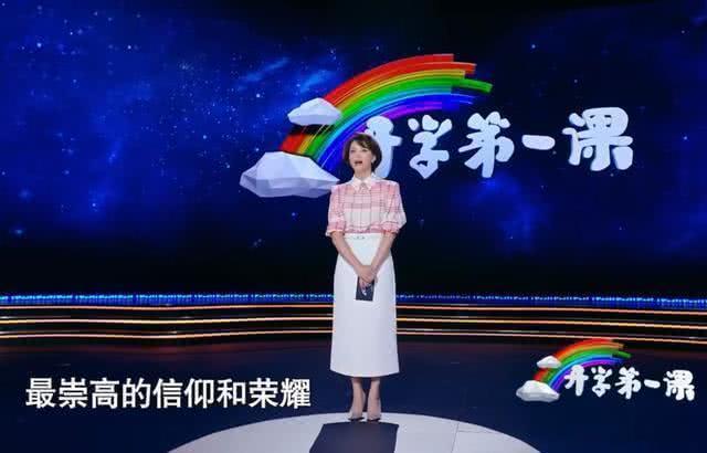 """46岁董卿因""""爱国风波""""被爆辞职?如今传言谢娜接替其工作,网友:真的?"""