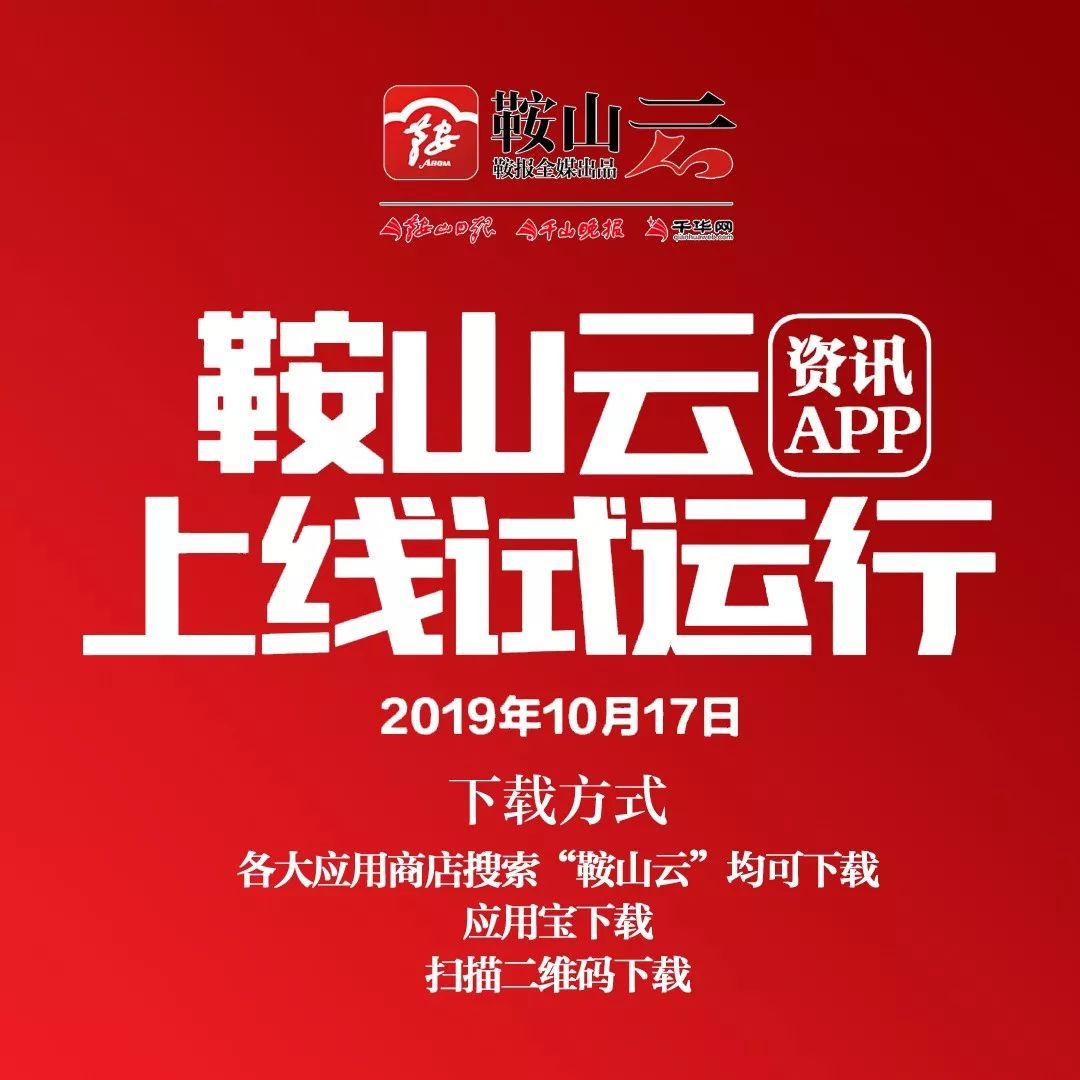 http://www.as0898.com/kejizhishi/14929.html
