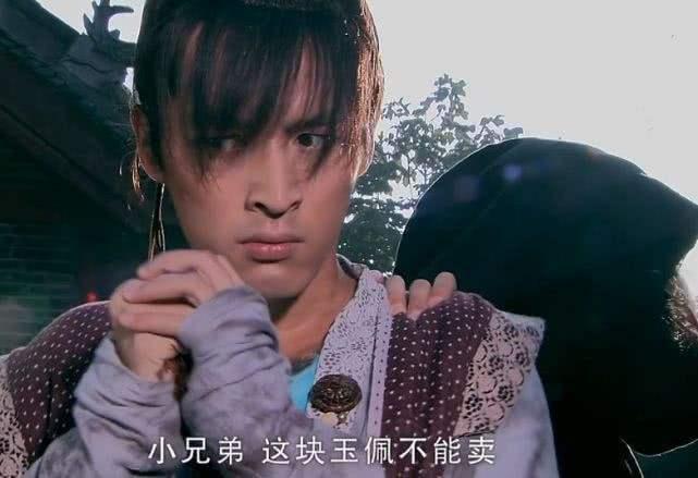 仙剑三 胡歌出演了四个角色,回忆了飞蓬和龙阳,却忘了他图片