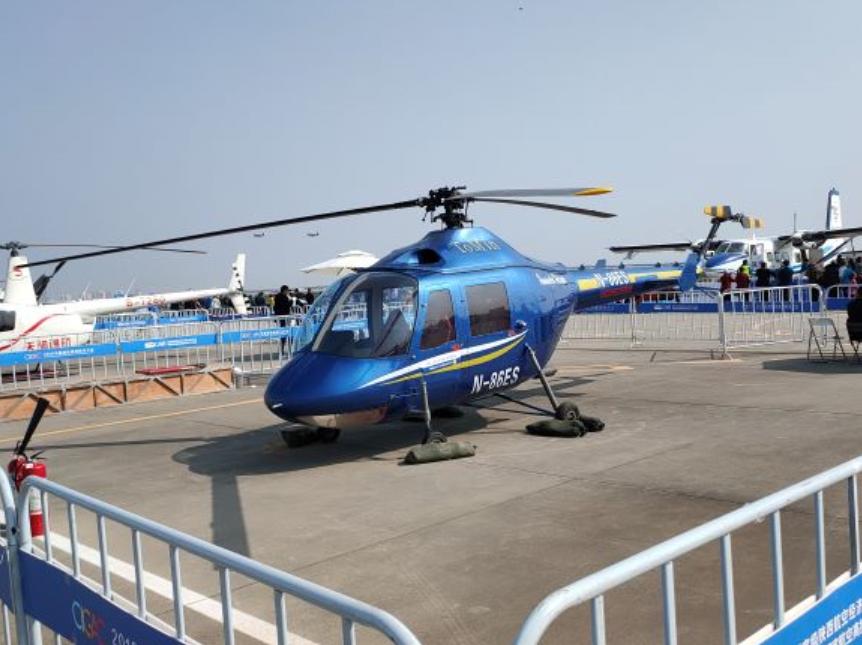 【2019西安航展】参展飞机速览:美国蜂鸟直升机