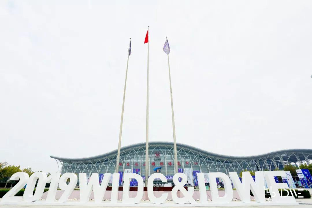 2019世界工业设计大会上,小米分享了三件事