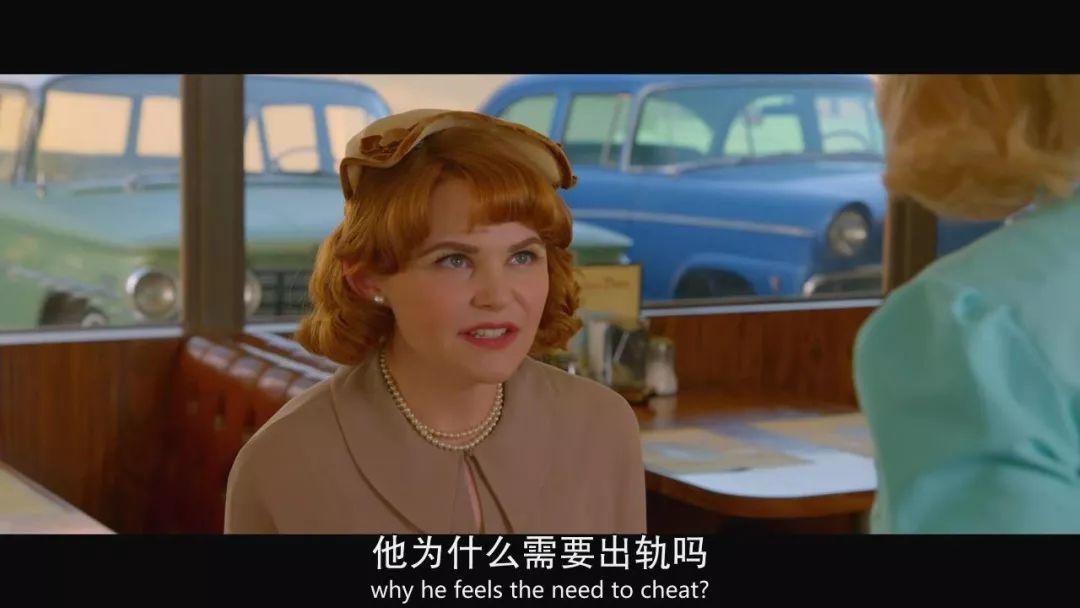 老师让我看她的脚_爆火美剧《致命女人》告诉我的:越是好女孩,内心越要足够 ...