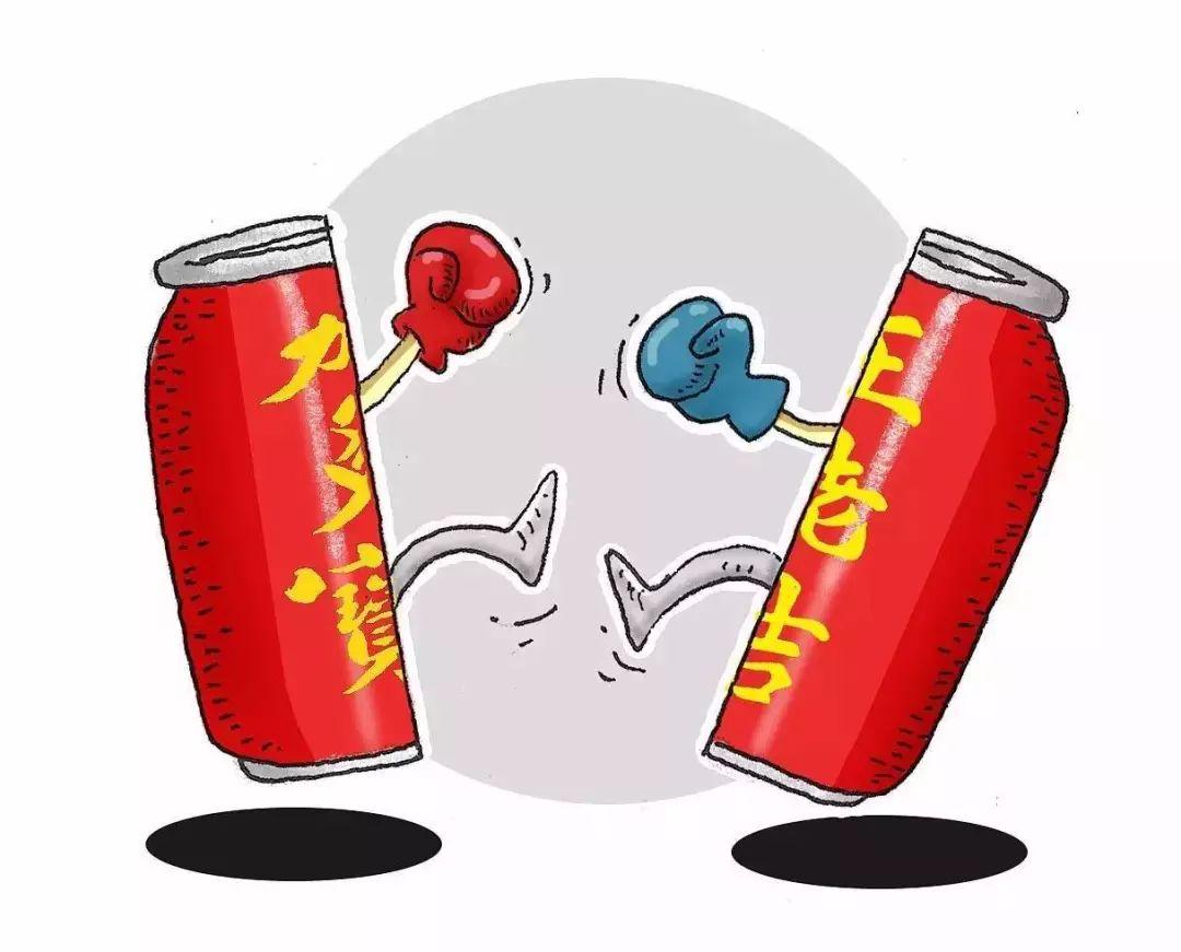 包装共享:王老吉加多宝,同一个包装,不同的味道?