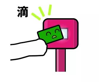 今起,东莞公交都可用支付宝、微信扫码支付!