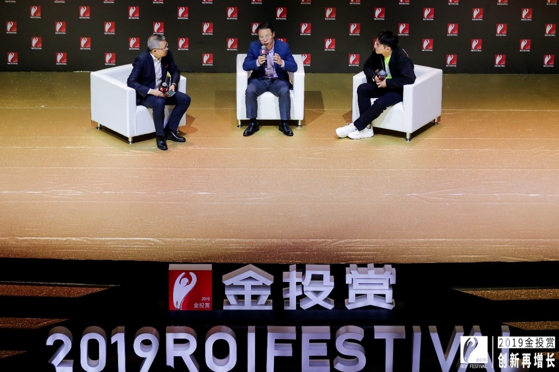 华为亮相2019金投赏:硬件如何在多屏时代做出品质广告?