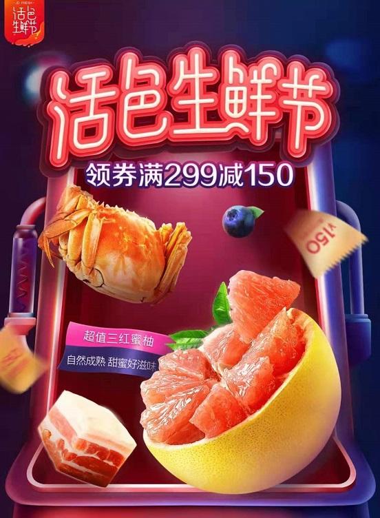 http://www.shangoudaohang.com/kuaixun/224289.html