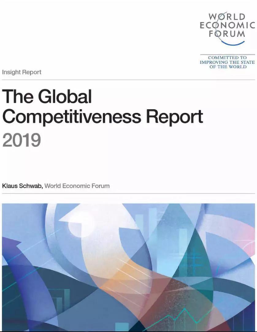 2019世界经济排行_2019年全球城市竞争力排名对比