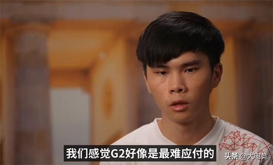 "S9小组赛A组出线战宣传片:HKA、G9、GRF""联合战线""对抗G2"