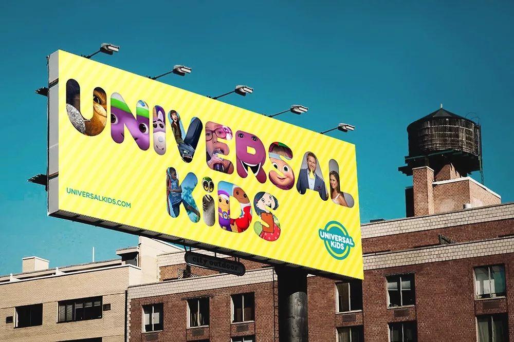 少儿电视频道品牌视觉设计