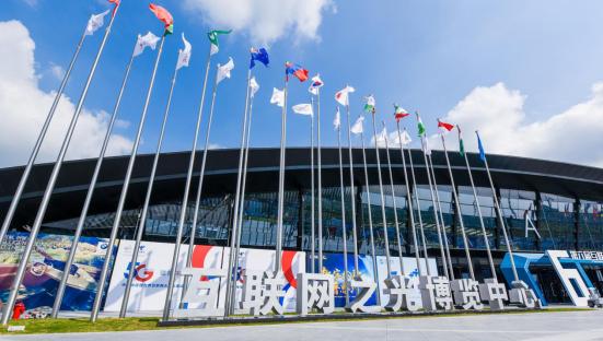 币安(Binance)受邀参与2019第六届乌镇世界互联网大会