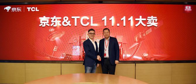 TCL高层到访京东家电超百万件新品引爆京东11.11