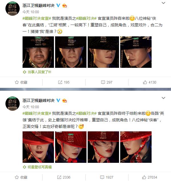 《我就是演员2》官宣,马思纯李宇春居然来当导师?