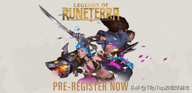 LOL卡牌游戏《LegendsofRuneterra》PC资格获取流程详解_Riot