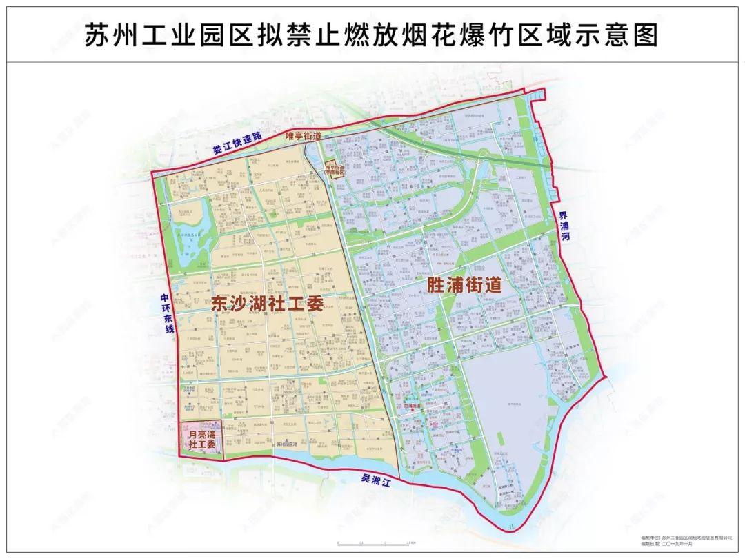 平凤拓展区规划图