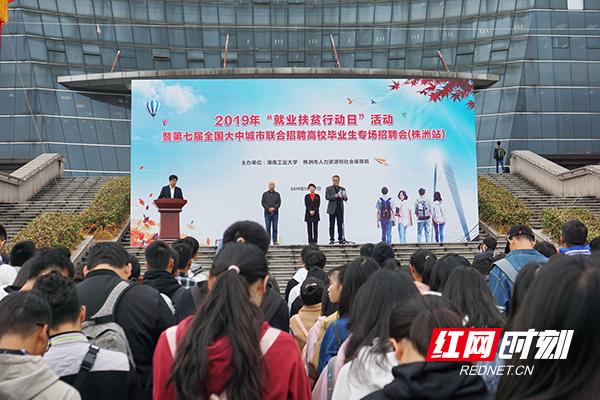 http://www.cz-jr88.com/chalingfangchan/181387.html
